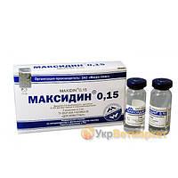 """Максидин 0,15 глазные и интраназальные капли, 5 мл, ЗАО """"Микро-плюс"""""""