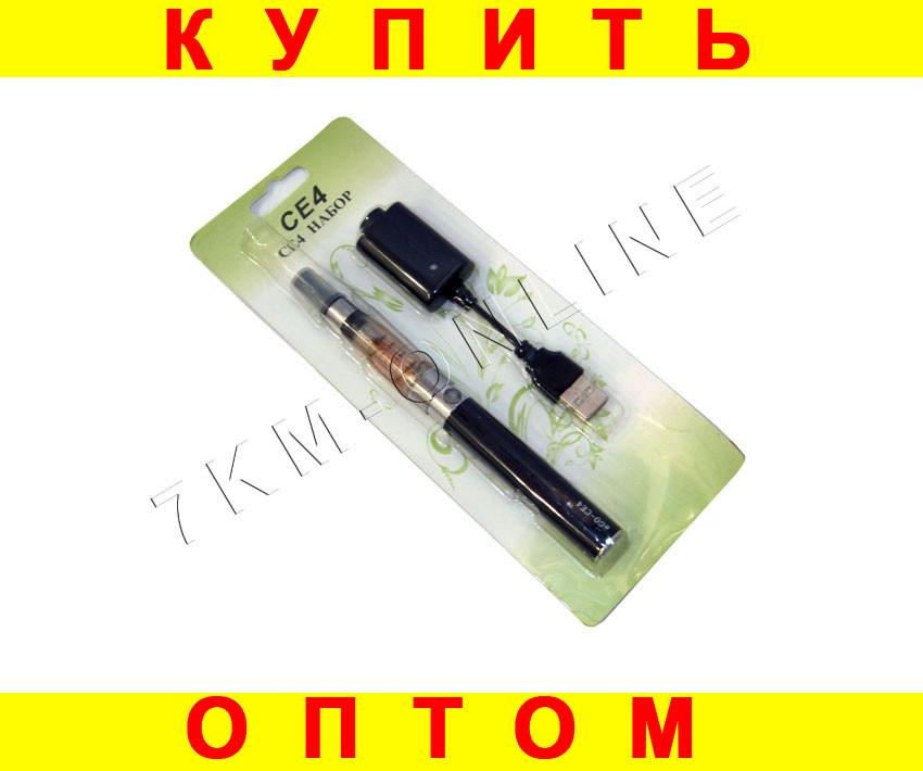 Электронная сигарета опт 7 км можно ли купить электронную сигарету в общественном месте