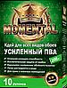"Клей ""MOMENTAL"" 200 г короб"