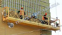 Продажа строительных люлек в Киеве