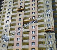 Аренда люльки ZLP 630 (6 м) в Одессе