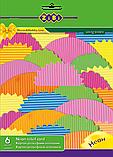 Набор цветного рельефного картона неон А4 6л 6цв, фото 2