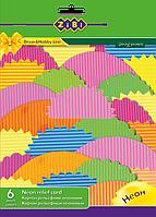 Набор цветного рельефного картона неон А4 6л 6цв