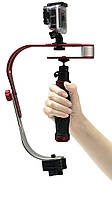 Стабилизатор для фото- и видеокамер GoPro
