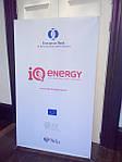 Участие в программе IQ ENERGY, при поддержке банка ЕБРР
