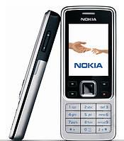 Нокиа 6300 оригинал - это пример идеального телефона.
