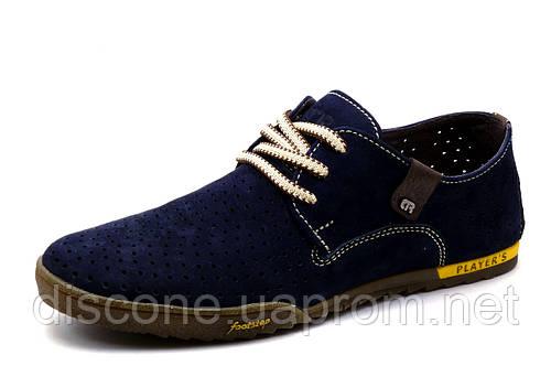 Спортивные туфли мужские Trike X-cross, кожаные с перфорацией, темно-синие