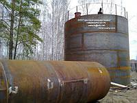 Резервуар рвс-200