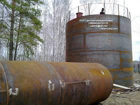 Виготовлення та монтаж резервуар рвс-200