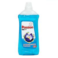 Средство для мытья пола Passion Gold (универсальный) 1,5 л (горные цветы)