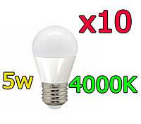10шт Светодиодная LED лампочка LB-95 E27 5W 4000K