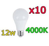10шт Светодиодная LED лампочка LB712 E27 12W 4000K