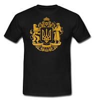 Футболка мужская - Большой герб Украины
