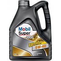 Моторное масло синтетическое MOBIL SUPER 3000 X1 5W-40 бензиновых и дизельных моторов MB5W403000