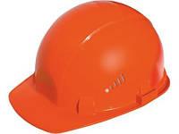Защитные каски СОМЗ 55 защита головы