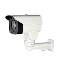Видеокамера VLC-5192-Z10-IR