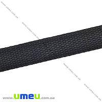 Лента ременная для рюкзаков, 20 мм, Черная, 1 м (LEN-016123)