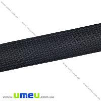 Лента ременная для рюкзаков, 25 мм, Черная, 1 м (LEN-016124)