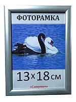 Фоторамка,  пластиковая,  13*18,  рамка для фото, картин, дипломов, сертификатов, 1411-2