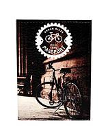 Обложка на паспорт для велосипедиста