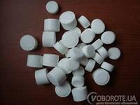 Таблетированная соль для смягчения воды в 25 килограмовых мешках