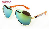 Солнцезащитные очки Ray-Ban / Авиатор / Капельки / металл