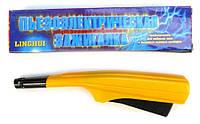 Зажигалка для газовой плиты с пьезоэлектрическим поджигом, 20 см (упаковка 10 шт), фото 1