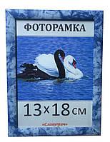 Фоторамка,  пластиковая,  13*18,  рамка для фото, картин, дипломов, сертификатов, 1411-4