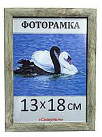 Фоторамка,  пластиковая,  13*18,  рамка для фото, картин, дипломов, сертификатов, 1411-5
