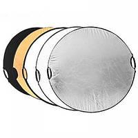 Рефлектор Phottix 5 в 1 с рукоятками диаметром 120см