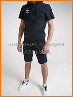 Мужской костюм  для спорта Адидас