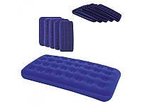 Надувной матрац велюровый синий, Bestway