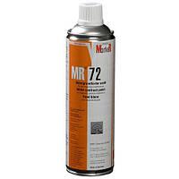 Белая контрастная краска MR 72