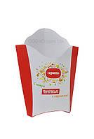 Упаковка для картошки фри 300 грамм