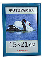 Фоторамка,  пластиковая,  15*21, А5,  рамка для фото, картин, дипломов, сертификатов,  1411-1
