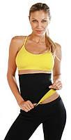 Пояс(Боди Шейпер) для занятия  спортом  неопреновый