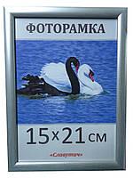 Фоторамка,  пластиковая,  15*21, А5,  рамка для фото, сертификатов, дипломов, грамот,  1411-2