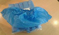 Бахилы одноразовые полиэтиленовые, 2,2 гр, 15 см х 41 см.