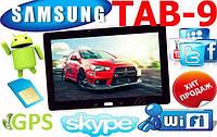 Мега крутой китайский планшет Samsung Tab9 2 sim, 2 G.