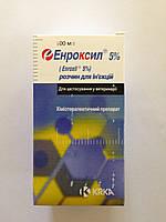 Енроксил 5% 100мл