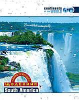"""Щоденник """"Найрозумніший"""" интегральная обложка """"Водопад"""""""