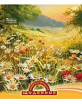 """Щоденник """"Найрозумніший"""" интегральная обложка """"Цветочное поле"""""""