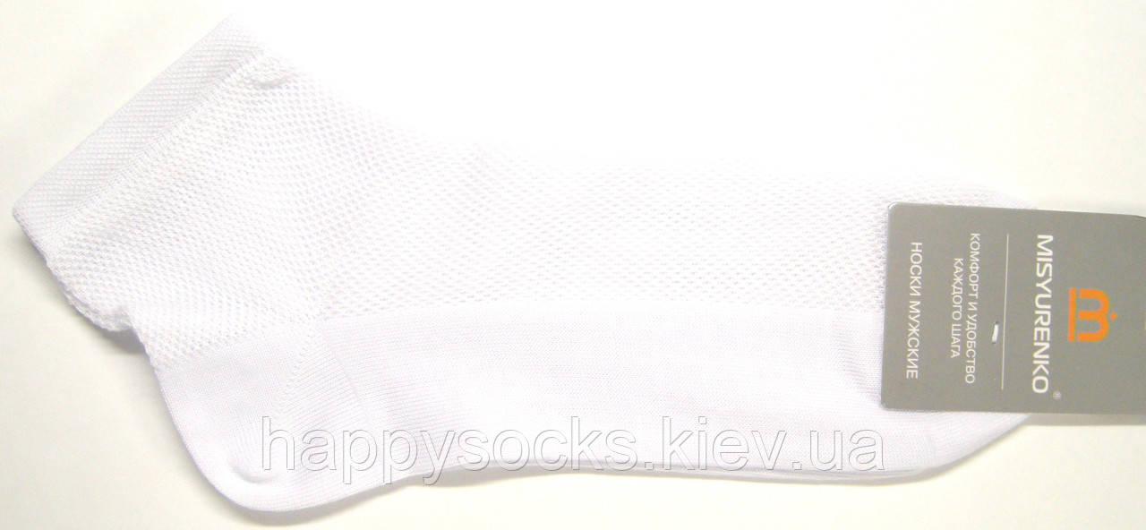 Белые мужские носки в сетку короткие