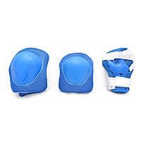 Комплект детской защиты 2, детская спортивная защита, защита для катания на роликовых коньках,самокате,скейте