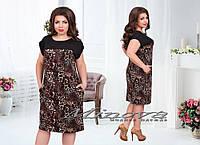 Платье леопардовое для пышных модниц 48,50,52,54