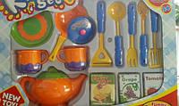 Набор посудки Happy Game