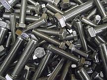 Болт М6 шестигранный ГОСТ 7798-70, ГОСТ 7805-70, DIN 933, DIN 931 из нержавеющей стали