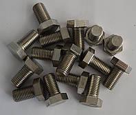 Болт М12 шестигранный ГОСТ 7798-70, ГОСТ 7805-70, DIN 933, DIN 931 из нержавеющей стали