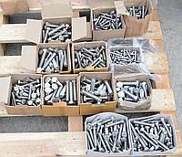 Болт М18 шестигранный ГОСТ 7798-70, ГОСТ 7805-70, DIN 933, DIN 931 из нержавеющей стали
