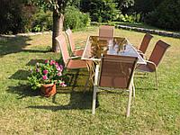 Набор садовой мебели Весна